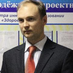 Рожков Алексей Васильевич