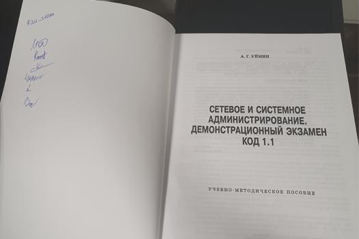 kartinka376-0