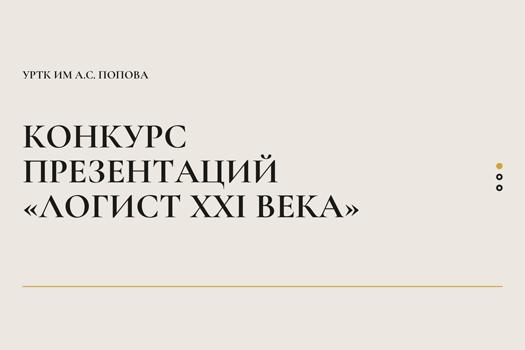 kartinka593-0