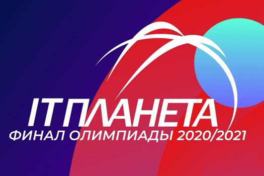 kartinka720-0
