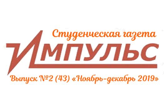 kartinka157-0(1)